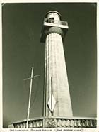 Lighthouse before destruction in gale | Margate History