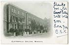 Arthur Road Cliftonville College 1908 | Margate History