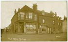 The Square/Post Office 1914 | Margate History