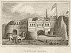 Clifton Baths | Margate History